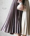 【再入荷♪3月15日12時22時より】(ベージュ×ブラウン)「pave」人気のバイカラープリーツスカート
