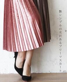 5いろち(w50400w50401)