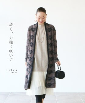 ▼▼「moriplus」淡く、力強く咲いて1月23日22時販売新作/S6