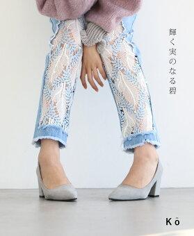▼▼「Ko」輝く実のなる碧1月17日22時販売新作/S8