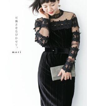 ▼▼「mori」可憐さをなびかせて。1月20日22時販売新作
