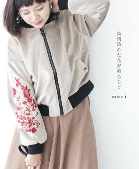 ▼▼「mori」詩情溢れた花が照らして1月19日22時販売新作