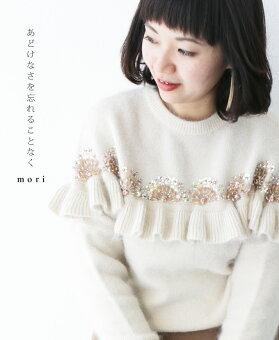 ▼▼「mori」あどけなさを忘れることなくトップス1月19日22時販売新作/S6