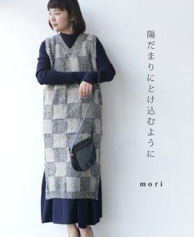 ▼▼「mori」陽だまりにとけ込むように1月21日22時販売新作/S6
