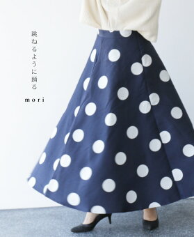 ▼▼「mori」跳ねるように踊る1月20日22時販売新作/S6