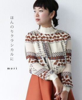 ▼▼「mori」ほんのりクラシカルに1月23日22時販売新作/S7/S8/S9/S10