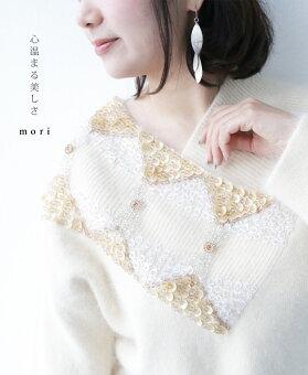 ▼▼「mori」心温まる美しさ1月21日22時販売新作