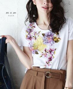 【大特価:アウトレット 返品可能】 (S〜M対応) 「FRENCH PAVE」水彩画の様な花にレースをあしらった上品Tシャツトップス