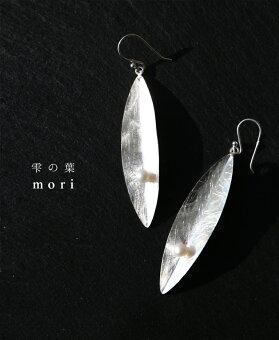 ▼▼「mori」雫の葉ピアス2月4日22時販売新作