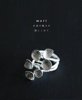 ▼▼「mori」永遠の魅力閉じこめて指輪2月5日22時販売新作