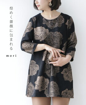 ▼▼「mori」煌めく薔薇に包まれる2月8日22時販売新作/S6