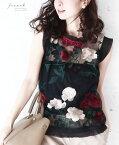 (予約受注会)【再入荷♪2月18日12時&22時より】(予約販売:3月10日〜3月30日前後の出荷予定)「french」品ある花刺繍の裾リボンシアートップス/S...