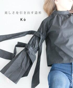 ▼▼「Ko」美しさを引き出す造形2月20日22時販売新作/S7