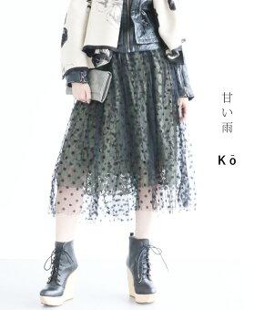 ▼▼「Ko」甘い雨2月21日22時販売新作/S7