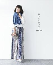 ▼▼(ブルー)「mori」軽やかな歩みを2月20日22時販売新作/S7