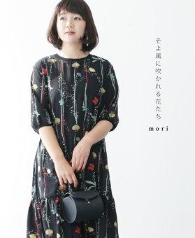 ▼▼「mori」そよ風に吹かれる花たち2月20日22時販売新作