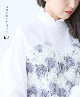 ▼▼「Ko」感情に誇りを持ってトップス2月28日22時販売新作