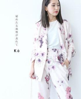 ▼▼「Ko」秘めたる風格が表れてセットアップ2月27日22時販売新作