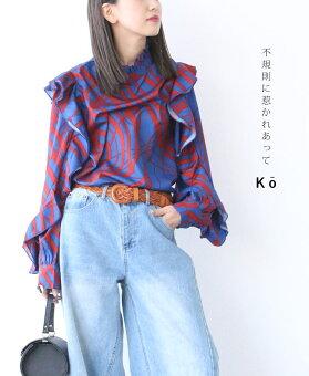 ▼▼「Ko」不規則に惹かれあって3月3日22時販売新作