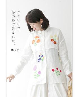 ▼▼「mori」かわいい花あつめてみました。ブラウス3月8日22時販売新作/S6