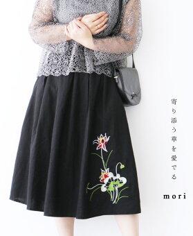 「mori」寄り添う華を愛でるスカート2月28日22時販売新作