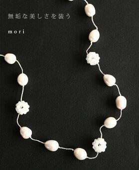 「mori」無垢な美しさを装うネックレス3月5日22時販売新作