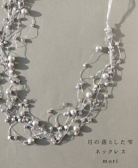 ▼▼「mori」月の落とした雫ネックレス2月27日22時販売新作