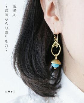 ▼▼「mori」3月9日22時販売新作