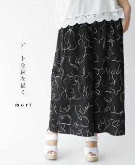▼▼「mori」アートな線を描く3月12日22時販売新作