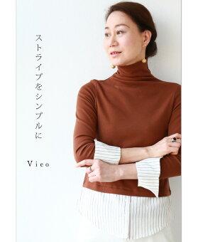▼▼「Vieo」ストライプをシンプルにトップス3月14日22時販売新作