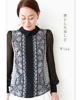 ▼▼「Vieo」凛とした美しさシャツトップス3月14日22時販売新作/S9/S10