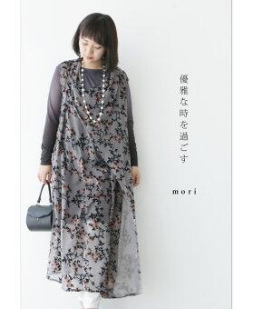 ▼▼「mori」優雅な時を過ごすトップスワンピースセット3月11日22時販売新作
