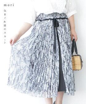 ▼▼「mori」気まぐれ猫のスカート3月10日22時販売新作/S8