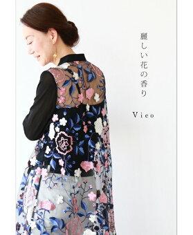 ▼▼「Vieo」麗しい花の香り3月15日22時販売新作