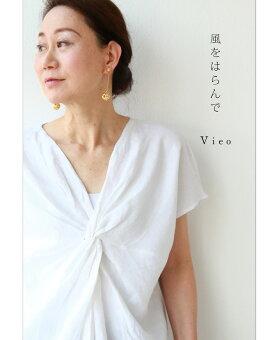 ▼▼「Vieo」風をはらんで3月17日22時販売新作