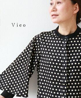▼▼「Vieo」風が通る小道トップス3月11日22時販売新作