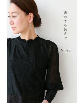 ▼▼「Vieo」宵のきらめきをトップス3月16日22時販売新作/S7/S9
