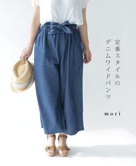▼▼(ネイビー)「mori」定番スタイルのデニムワイドパンツ3月14日22時販売新作/S8