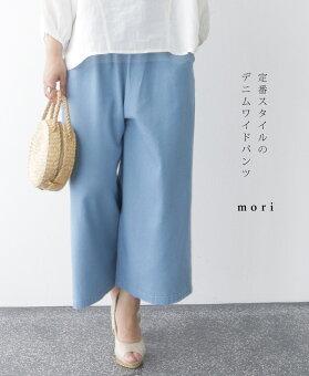 ▼▼(ブルー)「mori」定番スタイルのデニムワイドパンツ3月16日22時販売新作