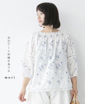 ▼▼「mori」草花アート刺繍を奏でるトップス3月18日22時販売新作