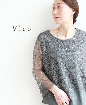 ▼▼「Vieo」無垢の美しさトップス3月13日22時販売新作/S6
