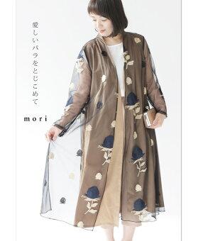 ▼▼「mori」愛しいバラをとじこめて羽織3月16日22時販売新作