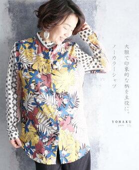 yohaku/3