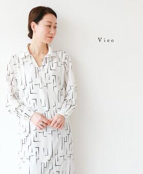▼▼「Vieo」歩みを楽しむワンピース3月21日22時販売新作