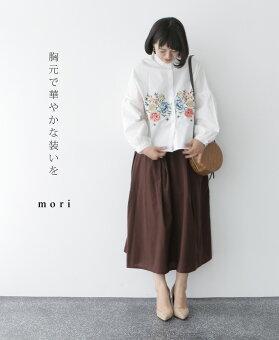 ▼▼「mori」胸元で華やかな装いをブラウス3月18日22時販売新作