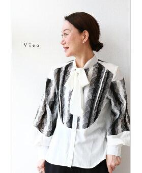 ▼▼「Vieo」丁寧さを結わえる3月20日22時販売新作/S6/S8