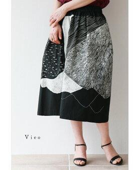 ▼▼(ブラック)「Vieo」モノトーンの世界へスカート3月22日22時販売新作