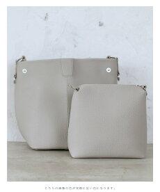【再入荷♪10月7日12時&22時より】「french」インナーバッグ付きお役立ちシンプルバッグ