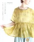 「YOHAKU」シンプルだけど豊かな服。〜ふわりシルエットの水玉トップス〜5月16日22時販売新作