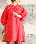 「YOHAKU」(レッド)色違いで揃えたくなる花レースとふわり袖のワンピース。6月5日22時販売新作
